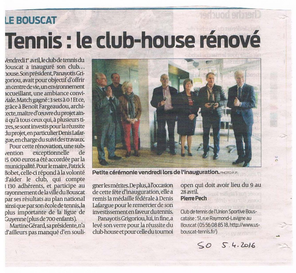 InaugurationClubHouse